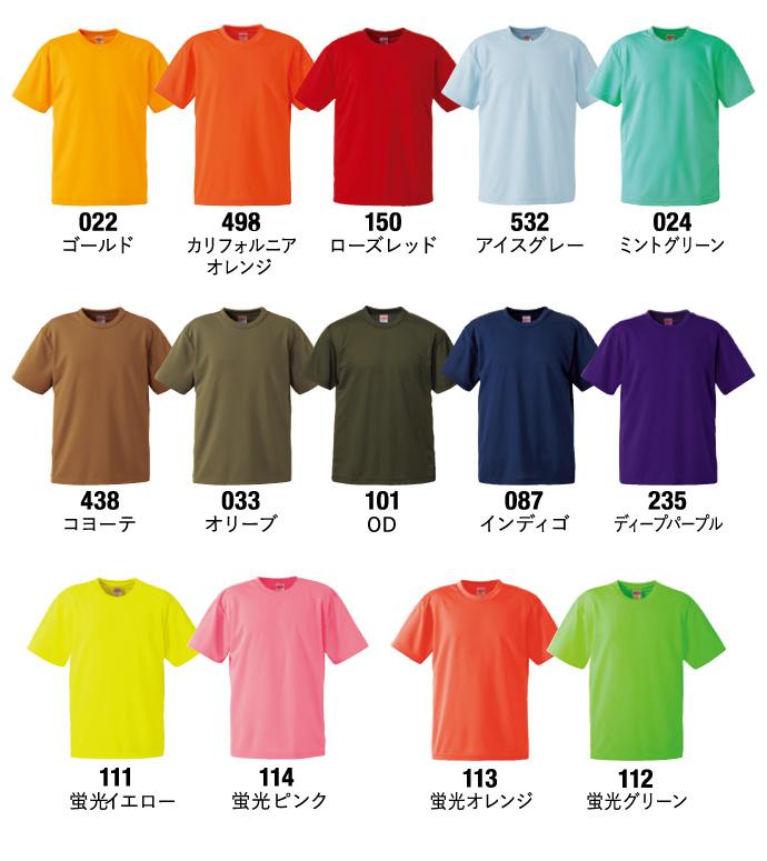 5900_color_2020-2.jpg